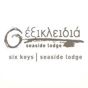 Έξι Κλειδιά Logo