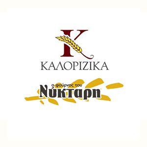 Καλορίζικα Νύκταρη Logo