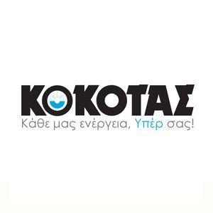 Κόκοτας Logo