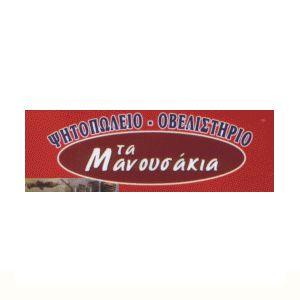 Τα Μανουσάκια Logo