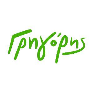 Γρηγόρης Μικρογεύματα Logo